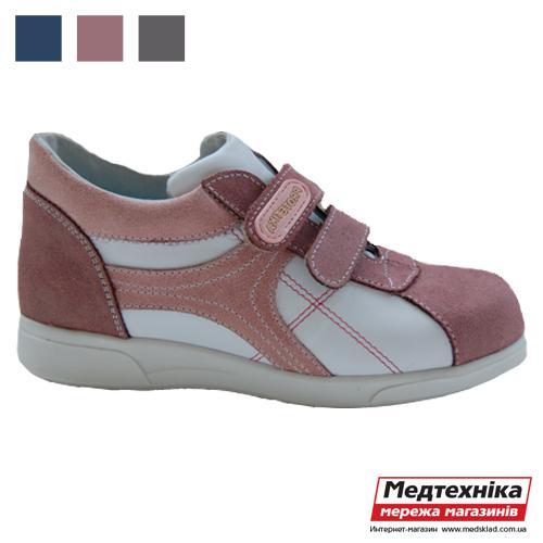 50223a43 Детские ортопедические кроссовки TYP 565 Ортекс купить недорого в ...
