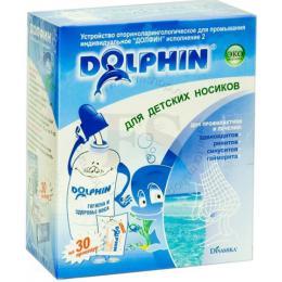 ДОЛФИН устройство для промывания носа и горла 120 мл № 30