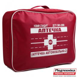 Футляр для аптечки АА-2