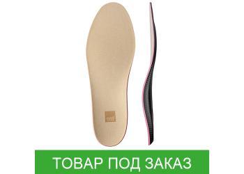 Ортопедическая стелька Medi footsupport Control slim при пяточной шпоре