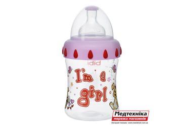 Антиколиковая бутылочка с широким горлышком (150 мл) Биби I'm a girl