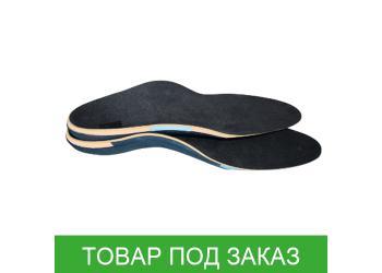 Ортопедическая стелька Medi foot sport profi для сверхсильных нагрузок