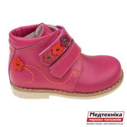 Демисезонные ортопедические ботинки Тиана Botiki