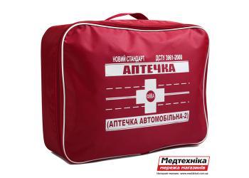 Футляр для аптечки АА-2 (от 10 шт)