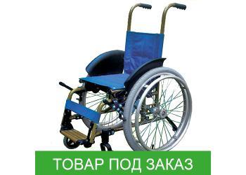 Кресло-коляска детское Артемсварка 124