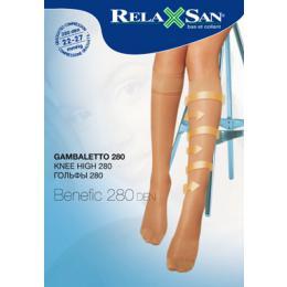 Антиварикозные гольфы Relaxan 950 для женщин 22-27 мм рт.ст.