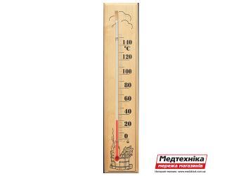 Термометр для сауны Стеклоприбор ТС-2