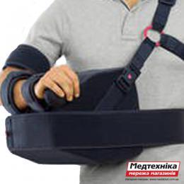 Шина для плеча отводящая на 30 и 45 градусов SAS 45, Medi
