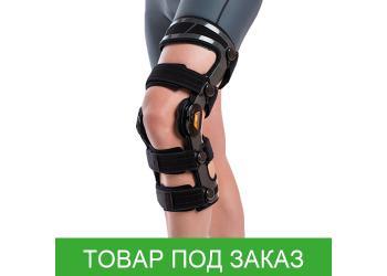 Армированный коленный ортез Orliman OCR200 с ограничителем
