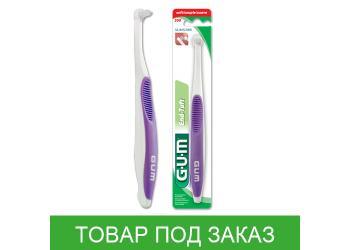Зубная щётка GUM END-TUFT, мягкая