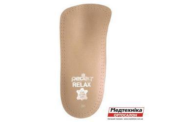 Каркасная полустелька-супинатор Pedag Relax 127
