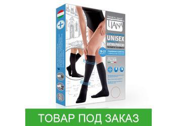 Гольфы Unisex хлопковые Tiana 850 антиварикозные, компрессия 18-21 мм рт.ст., 140D