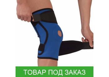 Бандаж коленного сустава Алком 4053 неопреновый с ребрами жесткости и силиконовым кольцом