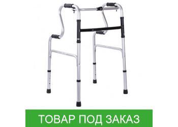 Характеристики. Двухуровневые взрослые ходунки OSD-RB-1101