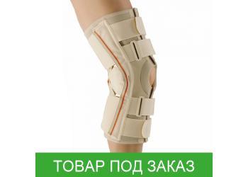 Шарнирный коленный ортез OttoBock 8165 Genu Neurexa разъемный