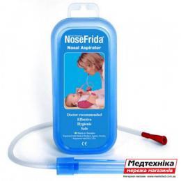 Аспиратор для носа механический NoseFrida