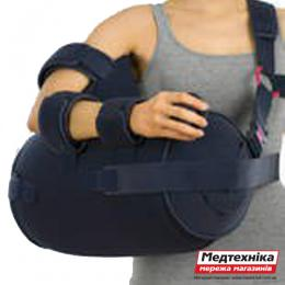 Отводящий ортез для плеча от 10 до 75 градусов SAK, Medi
