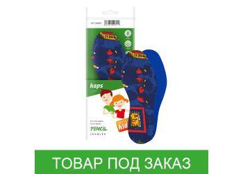 Детские ортопедические стельки Kaps, Pencil, Kids
