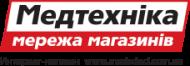 Стельки ортопедические Aurafix REF: 808 Старфлекс