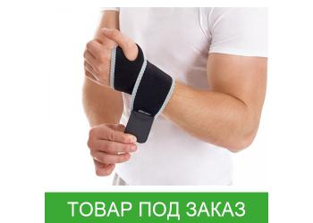 Бандаж Торос-Груп 500 для лучезапястного сустава неопреновый