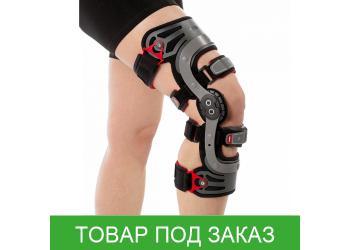 Рамный коленный ортез OttoBock 50K13 Genu Arexa