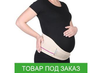 Бандаж для беременных Тривес Т-1101 Evolution дородовый