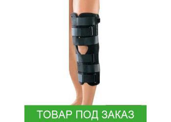 Тутор коленного сустава Orliman IR-5100