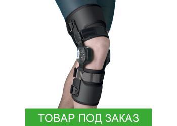 Регулируемый ортез коленного сустава Orliman 94231
