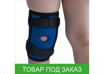 Детский ортез коленного сустава Алком 4035 Kids с спиральными ребрами жесткости