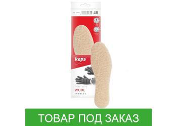 Ортопедические стельки Kaps, Wool, Winter