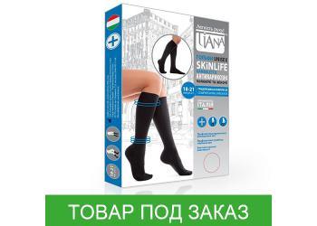 Гольфы Unisex SkinLife антиварикозные Tiana 950, компрессия 18-21 мм рт.ст., 140D