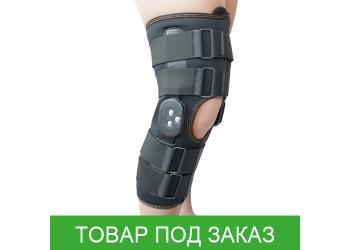 Ортез коленного сустава Алком 4032 шарнирный, с регулированным углом сгиба