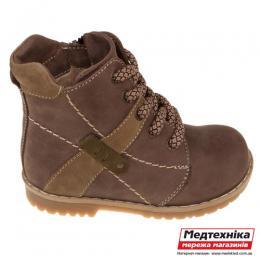 Зимние ортопедические ботинки Диего, Botiki