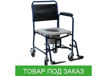 Кресло-каталка OSD-YU-JBS367A с санитарным оснащением