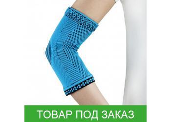 Бандаж Doctor Life A3-026 для локтевого сустава Active, эластичный