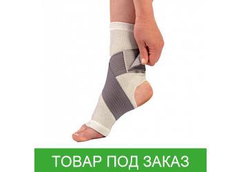 Бандаж Алком 3041 на голеностопный сустав