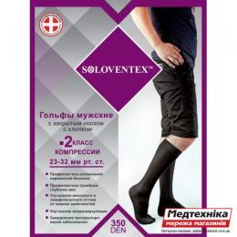 Гольфы мужские, 2 класс с закрытым носком Soloventex 221