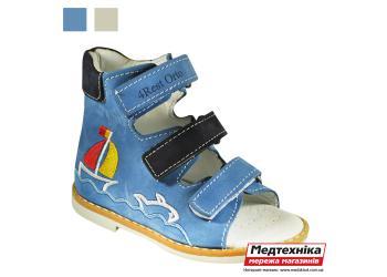 Ортопедические сандалии 4Rest Orto 06 для мальчиков