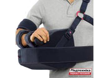 Шина для плеча отводящая на 30 и 45 градусов Medi SAS 45