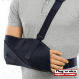 Плечевой бандаж для фиксации сустава arm sling, Medi
