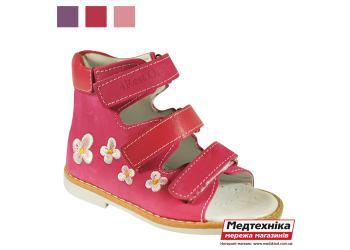 Ортопедические сандалии 4Rest Orto 06 для девочек