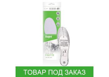 Ортопедические стельки Kaps, Frotte (для вырезания), Fresh