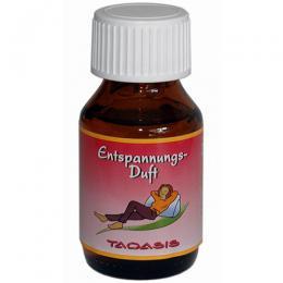 Гигиеническая добавка Venta успокаивающий аромат 50 мл.