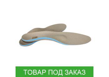 Ортопедическая стелька Medi foot travel для сильных нагрузок