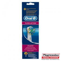 Сменная насадка Oral-B Floss Action