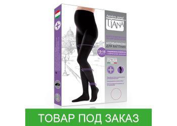 Колготки для беременных Tiana 980, антиварикозные с микрокоттоном, компрессия 13-15 мм рт.ст., 140D