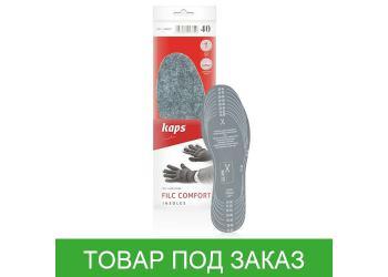 Ортопедические стельки Kaps, Filc Comfort, Winter