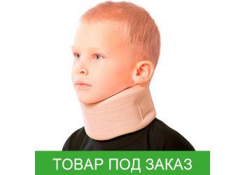 Бандаж для шейного отдела позвоночника Тривес ТВ-002 для детей (8см)