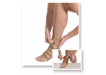 Бандаж на голеностопный сустав эластичный MedTextile 7021 Люкс