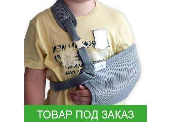Бандаж-поддерживатель руки Алком 3004 kids (косынка)